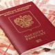 اقامت دایم روسیه