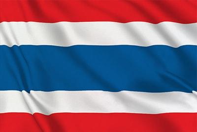 اخذ پاسپورت تایلند
