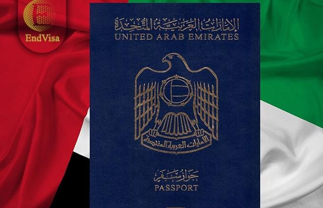 اخذ شهروندی امارات