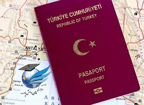 پاسپورت ترکیه برای سفر به حوزه شینگن