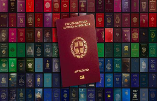 معتبرترین پاسپورت جهان 2021